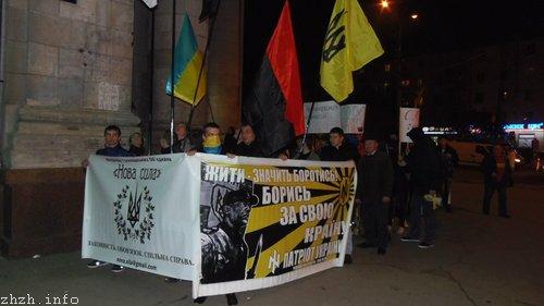 Факельное шествие в Житомире в честь УПА