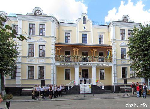 В Житомире открыли новую музыкальную школу на Михайловской, которую строили 15 лет. ФОТО