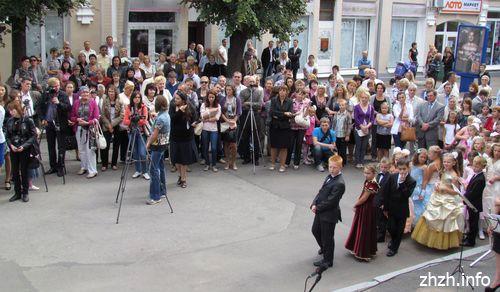 Открытие музыкальной школы в Житомире