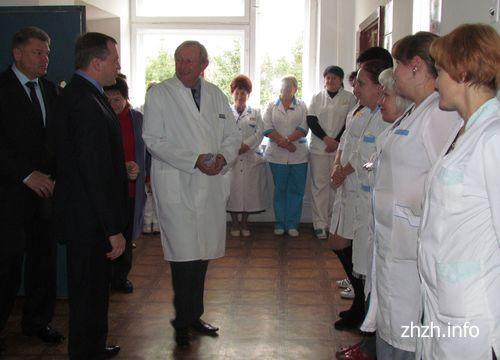 Гауз республиканский центр медицинской профилактики казань