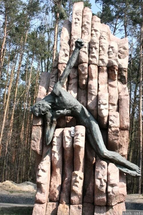 В Житомире почтили память узников концлагерей